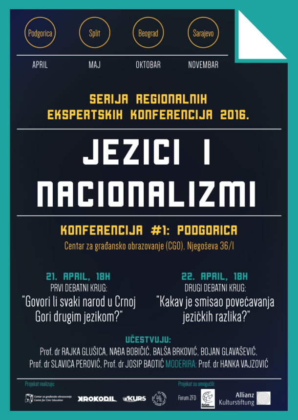 J-i-N-poster-web
